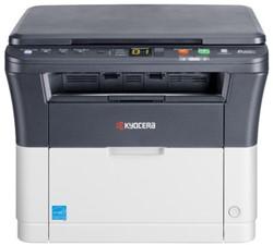 Laserprinter Kyocera FS-1220MFP